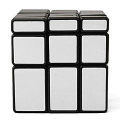 Sliver Irregular 3x3x3 Brain Teaser Magic IQ Cube