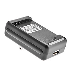US Battery Charger with USB Output for Sony Ericsson BA800 (4.2v/5.2v)