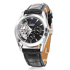 メンズPUアナログ機械式腕時計(アソートカラー)