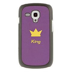 Kuninkaan Crown piirustus Pattern Suojaava Kova Takakansi Case for Samsung Galaxy Trend Homot S7562