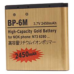 노키아 3250 3250 익스프레스 뮤직, 6151,6233,6280,6288,9300,9300 I, N73, N73 음악 판, N77, N93를위한 BP-6M-GD 2450mAh의 휴대 전화 배터리