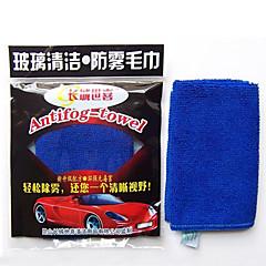 Auto Praktické Anti-Fog na ručník