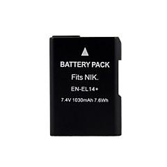 DSTE en-EL14 1100mAh lithium volledig gedecodeerd batterij voor nikon d5100/d3200/d3100 + meer - zwart (7,4 V * 1030 mAh)