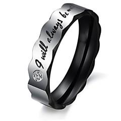 Black Men's Titanium Steel Ring Set Auger