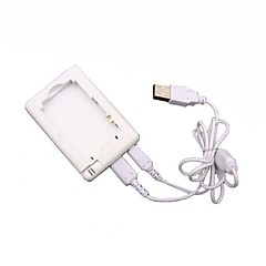 USB Battery Charger Cable Power Station for Nintendo DSL NDSL