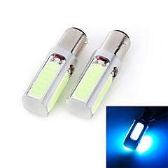 Marsing 20W 1157 1500lm 7000K 4-COB LED Ice Blue Car Brake Light / Foglight - (12V / 2 PCS)