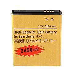 2450 - 삼성 - Samsung S2 I9100 - 교체 용 배터리 - i9100 - 아니요