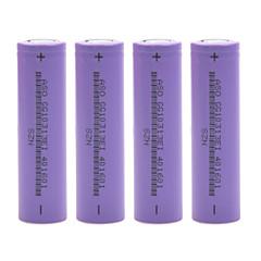 Bateria 18650 - Li-on - 2600mAh