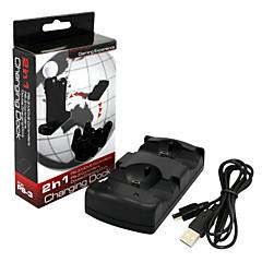 ソニーPS3移動のための移動2充電器コントローラクワッド充電器