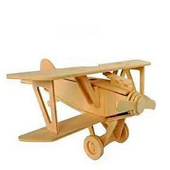 アホウドリ木製模型飛行機