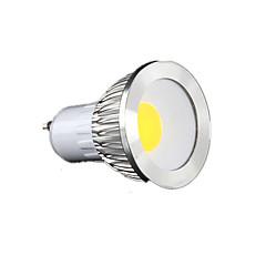 5W GU10 Faretti LED MR16 1 COB 450 lm Bianco caldo / Luce fredda / Bianco Intensità regolabile AC 220-240 V 1 pezzo