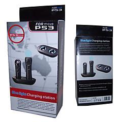 ソニーPS3移動のためのデュアルショック2のアダプタで充電ステーション
