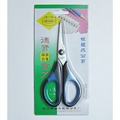 Stainless Steel  Office Of  Scissors