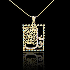 18K Real Gold Plated Allah Muslim Islamic Zircon Square Pendant 3*5CM