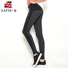 LAVIE.Q® Yoga Yoga Pants/Yoga Leggings/Yoga Bottoms/Yoga Tights Lightweight  Sports Wear/Body Shaper Yoga/Pilates/Fitness/Running/Gym Pants