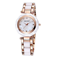 Weiqin® Women's Rose Gold White Rhinestone Round Dial Quartz Wrist Watches Cool Watches Unique Watches