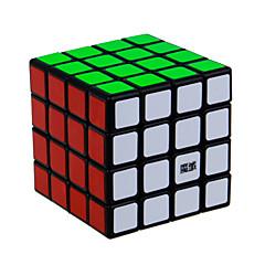 Cubes Magiques IQ Cube Quatre couches Vitesse Cube de vitesse lisse Magic Cube Puzzle Noir ABS
