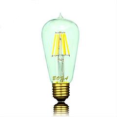 E26 E27 220V ST58 2200K-2700K 300-500lm 5W 6LED Light Bulb Edison