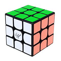 Yongjun® Tasainen nopeus Cube 3*3*3 Nopeus / Professional Level Rubikin kuutio Sateenkaari / Musta Fade / Ivory ABS