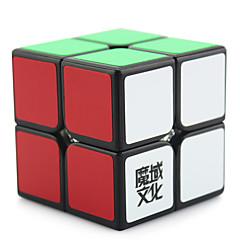 Yongjun® Tasainen nopeus Cube 2*2*2 Professional Level Rubikin kuutio Musta Fade / Ivory / Oranssi Muovi