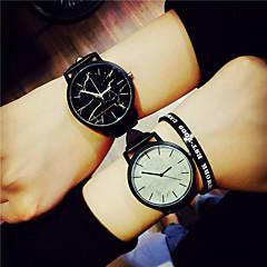 Dames Modieus horloge Polshorloge Kwarts / PU Band Vintage Streep Cool Vrijetijdsschoenen Zwart