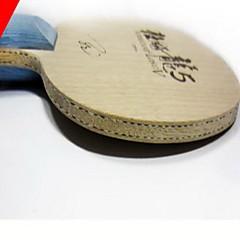 Ping Pang/Πινγκ πονγκ Ρακέτες Ping Pang Ξύλο Κοντή Λαβή Σπυράκια
