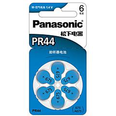panasonic pr-44ch / 6c μπαταρία κουμπί κέρματος cellc ψευδαργύρου 1.4V 6 pack