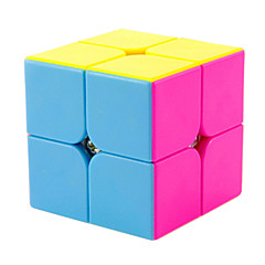 Rubik's Cube YongJun Smooth Speed Cube 2*2*2 Speed Professional Level Magic Cube ABS