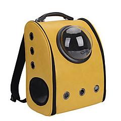 Kedi Köpek Taşıyıcı & Seyahat Sırt Çantaları Astronot Kapsül Taşıyıcı Evcil Hayvanlar Taşıyıcı Taşınabilir Nefes Alabilir SolidSarı Fuşya