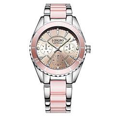 Dames Modieus horloge Polshorloge Armbandhorloge Unieke creatieve horloge Vrijetijdshorloge Chinees Kwarts Waterbestendig Roestvrij staal