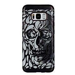 Υπόθεση για το Samsung Galaxy s8 S8 και το κάλυμμα περίπτωσης επίπεδη πρότυπο σκελετό pc tpu combo ισχυρή ανάγλυφο τηλέφωνο πτώση