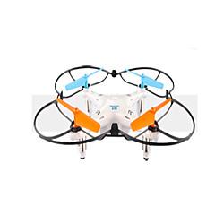Drone SJ  R/C X200-2C 4 canaux Avec caméra HD 0,5MP Vol Rotatif De 360 Degrés Avec CaméraQuadri rotor RC Télécommande Caméra Câble USB