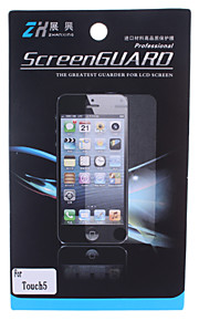 High Definition Screen Protector with Cleaning Cloth for iPod touch 5
