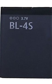 BL-4S 850mAh Li-ion Battery for Nokia 2680S 3600S 7610S 7100 6208 7020