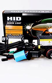 12V 55W 9007 Hid Xenon High / Low Conversion Kit 10000K