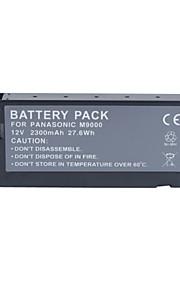 VW-M9000 - Li-ion - Batterij - voor for Panasonic MV-M40 MV-M50  MV-M2000 MV-M2400  MV-M3000 MV-M9500 FZ2E 51AG BP200 - 12V - ( V ) -