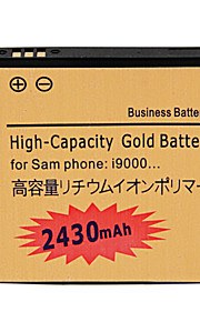 batería de repuesto - 2430 - Samsung - S I9000 - I9000 - No
