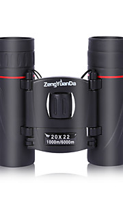 The  New Type with High Magnification HD Vision Infrared 1000 times binoculars