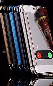 farge speil vindu for å svare på telefonen skallet for iphone 6/6-ere (assorterte farger)