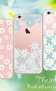 maycari®the nächsten Blume regen tpu zurück Fall für iPhone 6 / iphone 6s (verschiedene Farben)