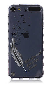 LOGROTATE®Anti-skidding Design Quill-pen Pattern TPU Soft Case for iPod Touch 5/6