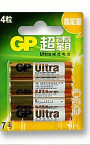 Nanfu LR03 aaa 1.5v ev piller 4adet