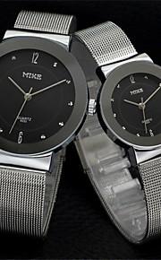 Casal Relógio de Moda Quartz Lega Banda Relógio de Pulso Prata / Dourada