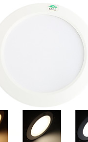 Luces de Techo Decorativa Zweihnder 15W 48 SMD 5730 1200 lm Blanco Cálido / Blanco Fresco / Blanco Natural AC 85-265 V 1 pieza