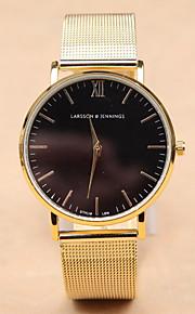 Unisex Fashion Watch Great Men Women Universal Dial Steel Quartz Watch  Assorted Colors)