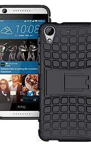 626 626s 626g 626w 케이스 홀더 스탠드 전화 케이스 부드러운 실리콘 하드 플라스틱 쉘 케이스 HTC 욕망을 다루고