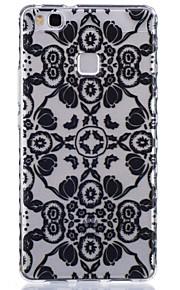 полный цветочный узор пу материал телефон случае для Huawei p9 облегченная / p9