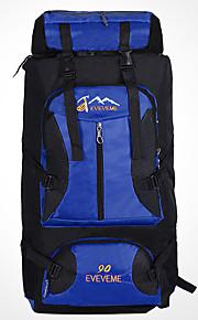 Outdoor Backpack 90L Mountaineering Bag Large Capacity Waterproof Sports Bag Multifunction Hiking Camping Backpack