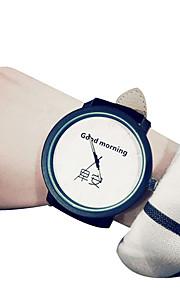 Casal Relógio de Pulso Quartz Relógio Casual PU Banda Preta marca-