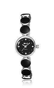 לנשים שעוני שמלה / שעוני אופנה קווארץ עמיד לזעזועים קרמי להקה וינטאג' שחור מותג